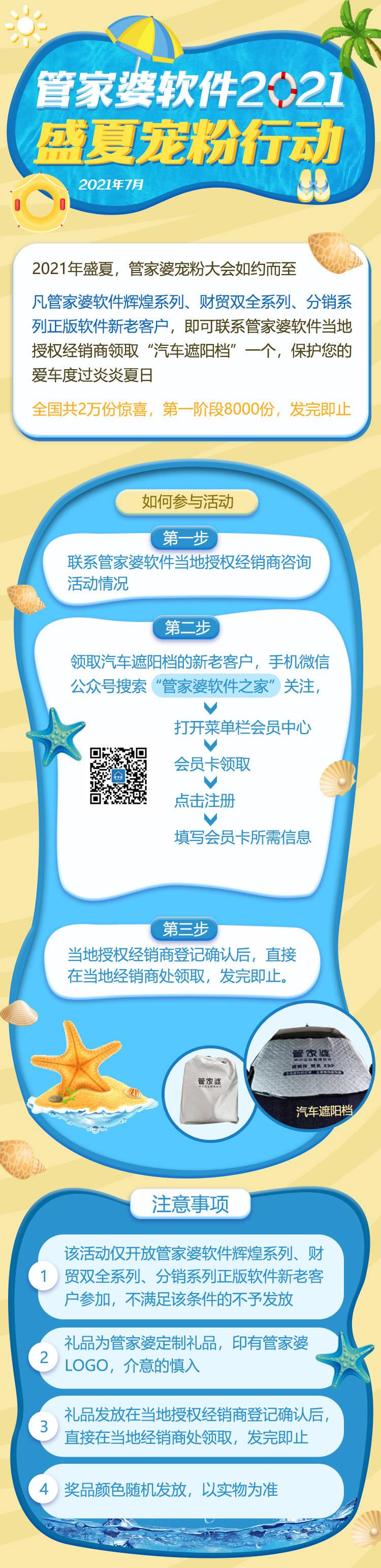 QQ图片20210624172912.jpg
